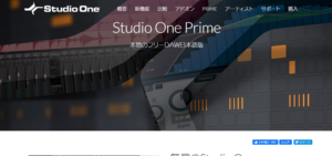 Studio One 4 Prime