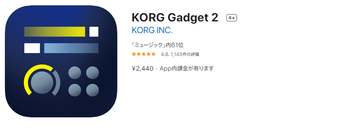 KORG Gadget2