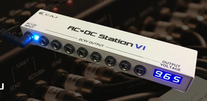 お手頃価格が嬉しいDC Station Ⅵ(CAJ AC)