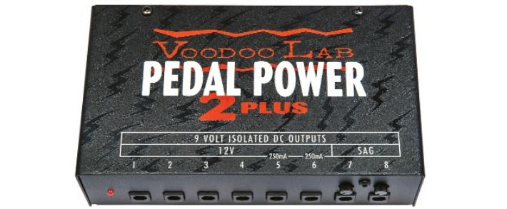 プロも使っているPEDAL POWER 2 PLUS(VooDoo LAB)